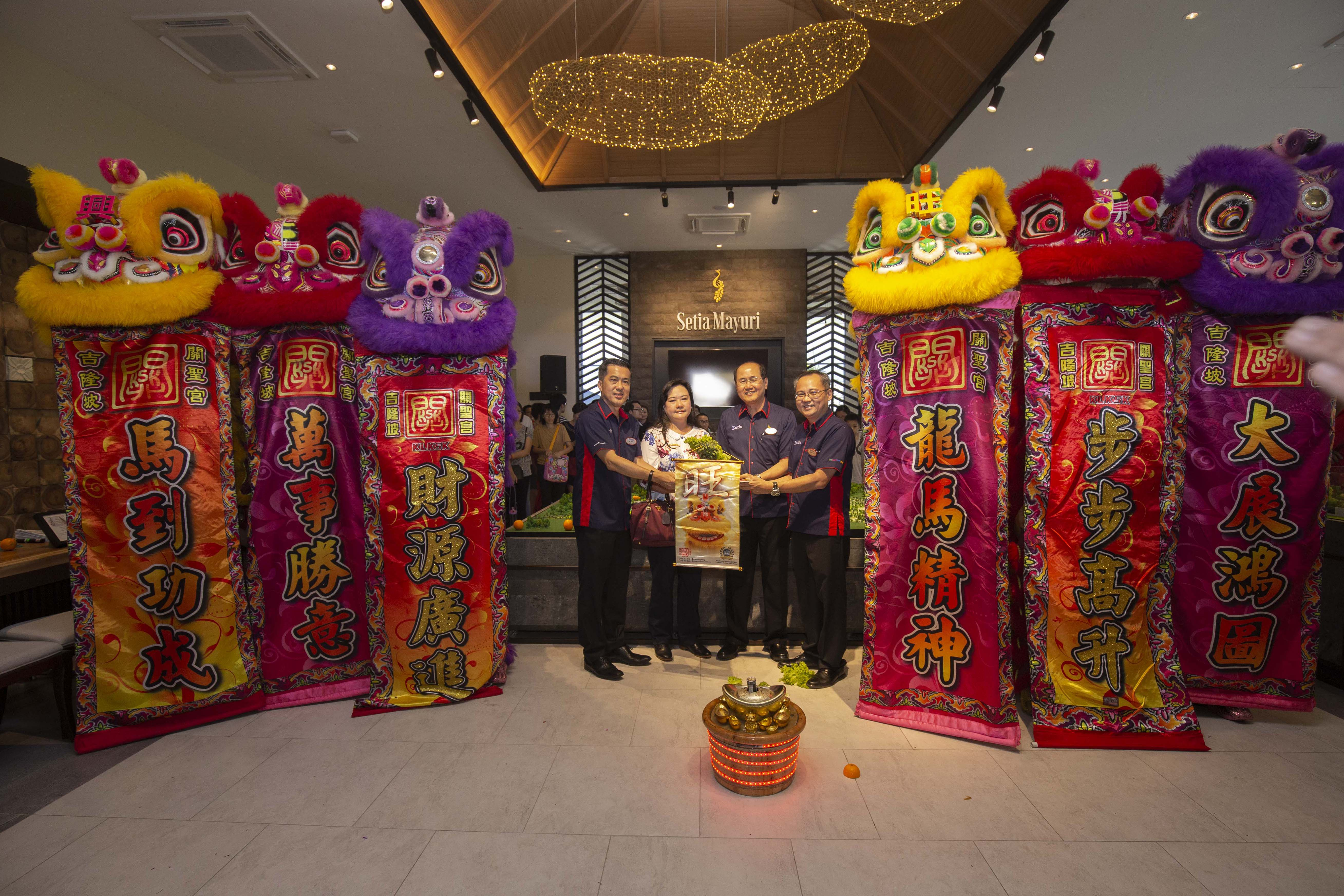 S P SETIA LAUNCHES BALI-INSPIRED SETIA MAYURI WELCOME CENTRE